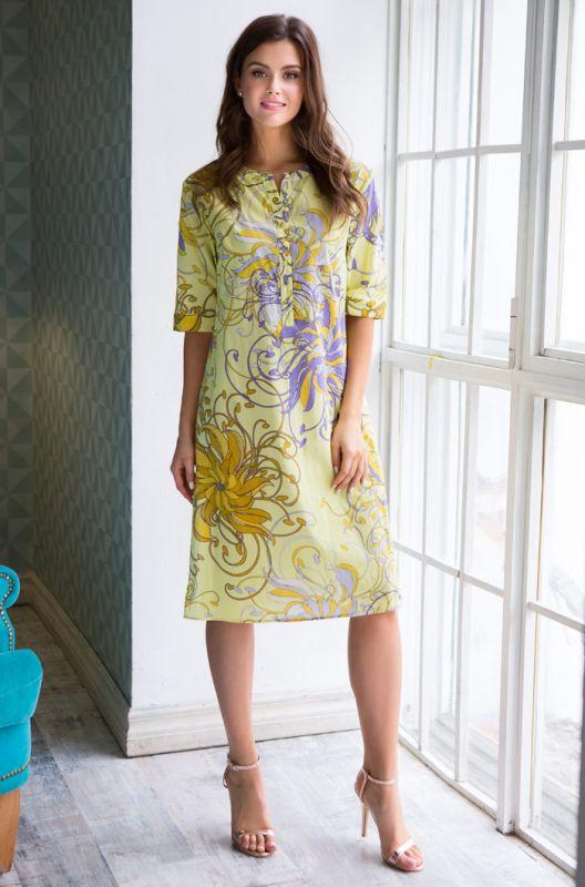 9518292decb9f Длинное хлопковое пляжное платье ананасового цвета купить в интернет ...